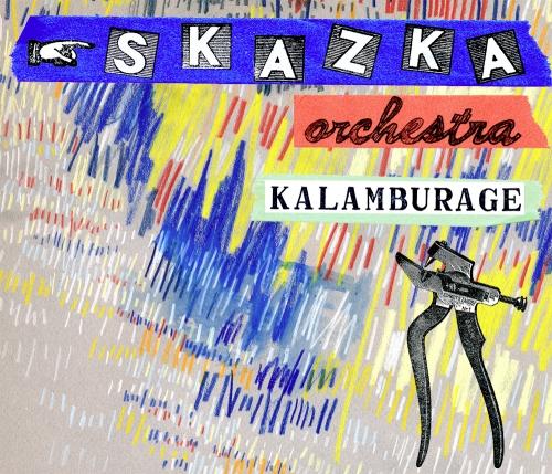 skazka orchestra kalamburage russian music listen cd online shop pigasus. Black Bedroom Furniture Sets. Home Design Ideas