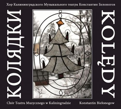 Polnische Weihnachtslieder Texte.Chor Teatru Muzycznego W Kaliningradzie Koledy Koljadki Konstantin