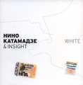 Nino Katamadze Insight White
