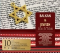 Balkan Jewish Collection Polish Music Shop